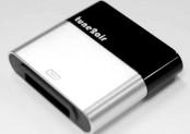 ViseeO Tune2air WMA1000: Optimal Bluetooth Car Kit for Audi, Mercedes, BMW
